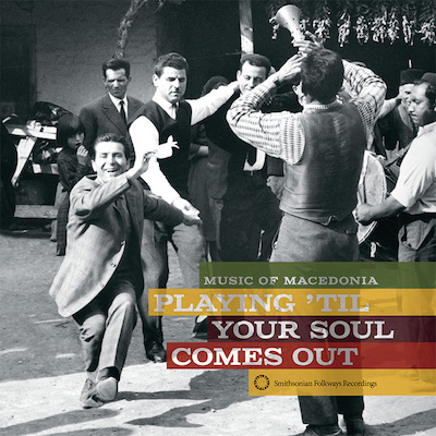 Playing 'Til Your Soul Comes Out! image